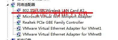 无线网卡共享一个有线网口?怎样用无线网卡共享有线网络