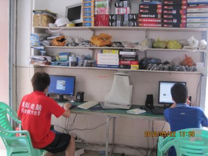 深圳龙华民治樟坑三区电脑维修快速上门服务