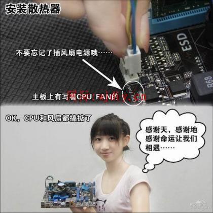 电源、主板与硬盘安装