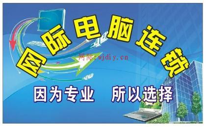 民治电脑维修店;龙华民治电脑店能修打印机,修电脑