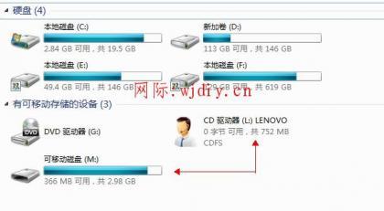 USB接口接U盘无法识别但是鼠标可正常识别