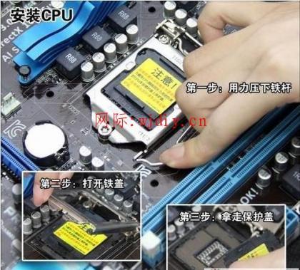 装机的第一步一般是安装CPU、CPU散热器与内存