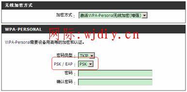 无线路由器使用WPA2加密方式后,无线网卡无法连接到该无线网络