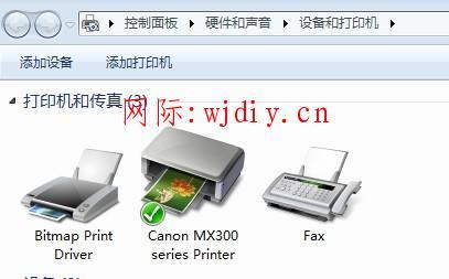 win7添加网络打印机的方法