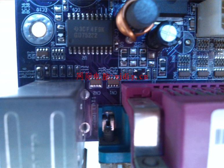 主板ps2接口键盘与鼠标接口失效的维修方法