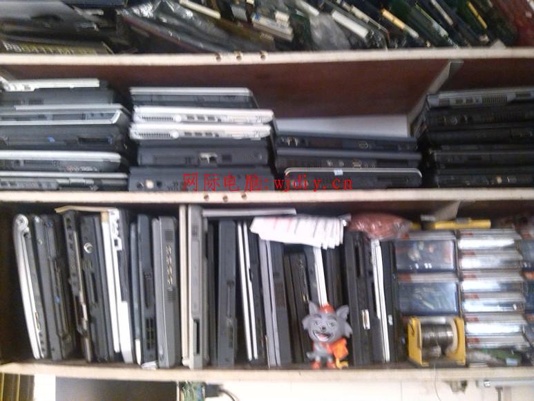 龙华民治高价格回收二手笔记本电脑