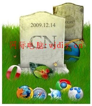 做网站用cn域名在搜索引擎中的权重