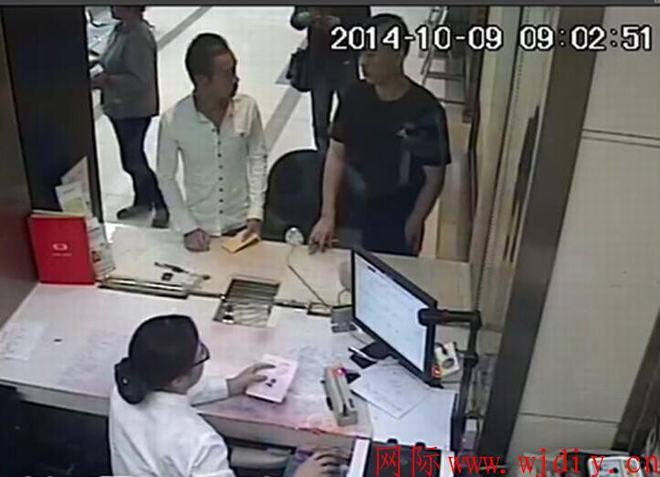 怪小偷与真失主同一银行柜台办业务被抓