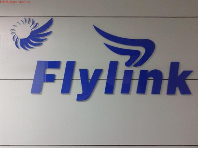 东明大厦801FlyLink打印机MF4770加粉