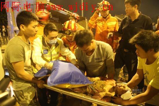 车祸现场热心救人,竟意外发现是亲生女儿