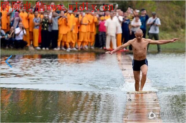 古奇侠!南少林武僧展示118米水上漂轻功