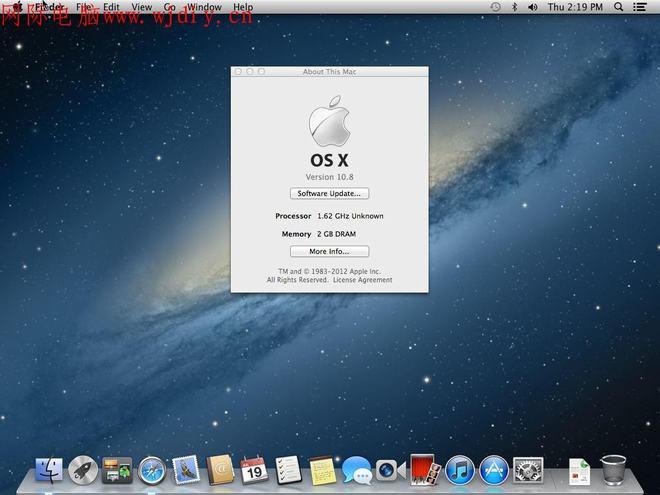 龙华民冶苹果系统MacOSX换W7或者W8电脑店