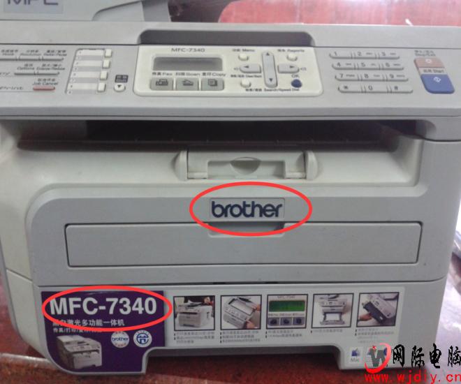 兄弟MFC-7340连上二张纸就卡纸怎么解决