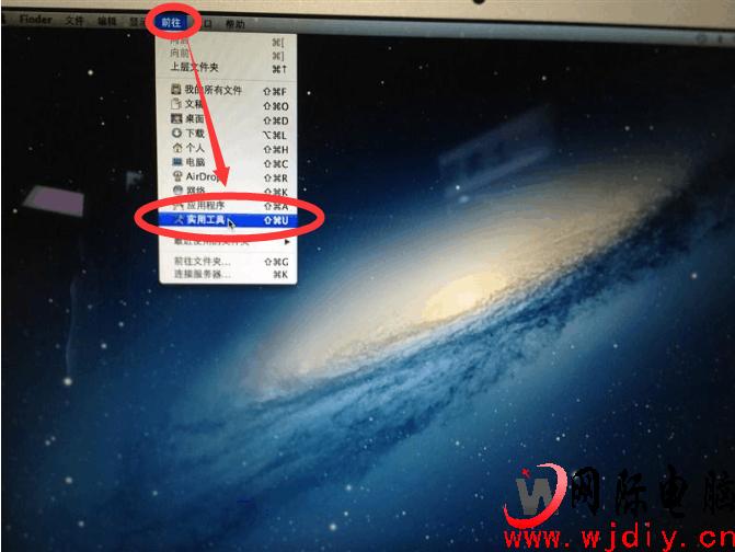 新款apple MacBook window7双系统安装过程