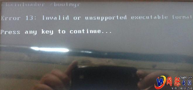 电脑开机出现chainloader bootmgr怎么办
