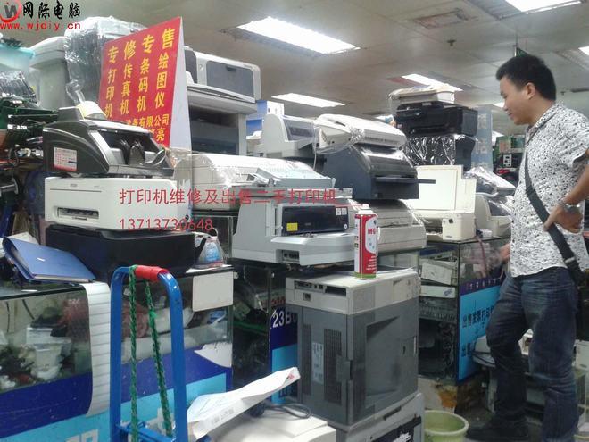 深圳龙华民治打印机维修及出售二手打印机