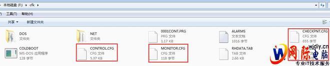 CFG是什么文件?用什么软件怎么打开