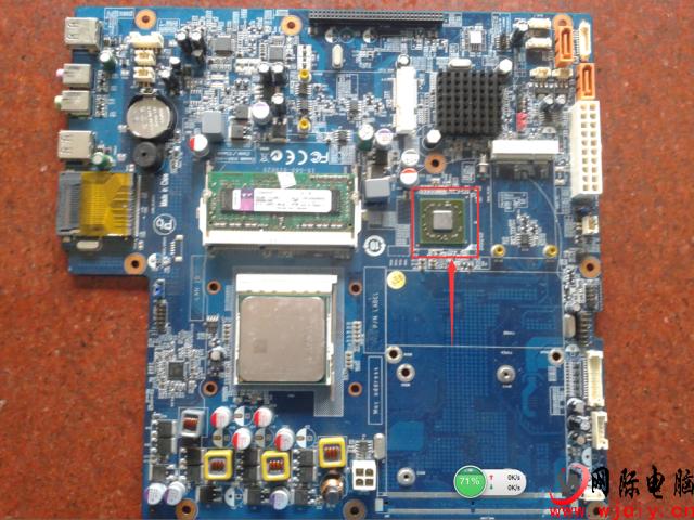 联想一体机B505主板!Lenovo RS780Q-LAIO V:B