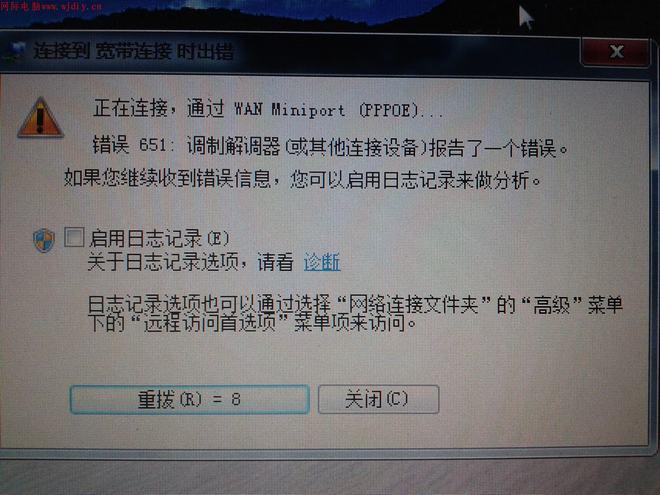 正在连接,通过WAN Miniport (PPPOE)...