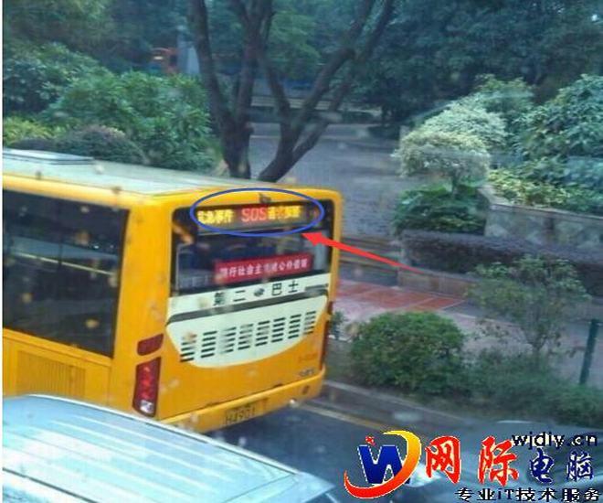 广州一公交车发SOS求救信号 7年前也发生过