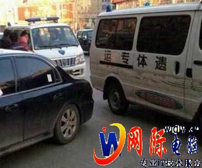 中国人民银行大石桥办事处枪击案2死2伤