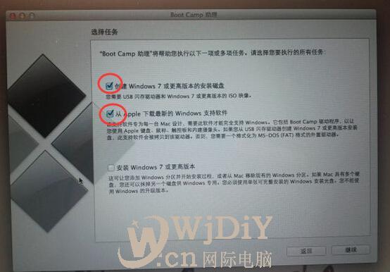 MacBook Air安装双系统Windows7图文步骤教程