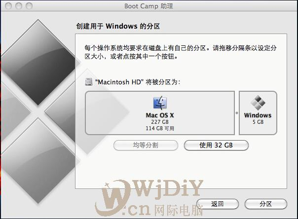 Macbook安装MAC和Windows双系统多分区方法