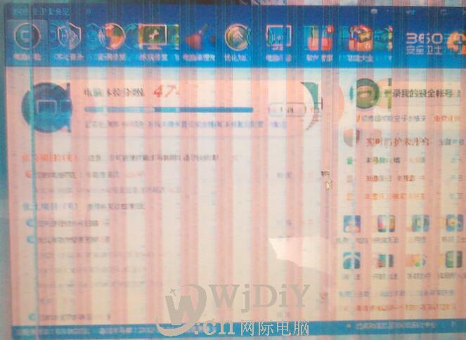 东芝M805笔记本开机花屏 显卡维修
