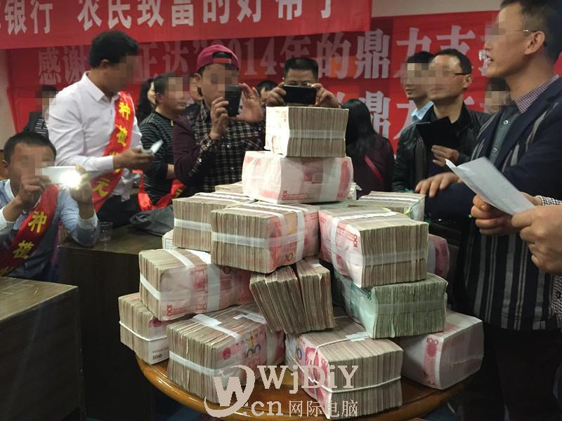 江西80位农民飞海南领288.9万年终奖