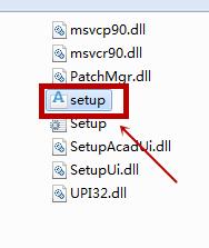下载了CAD2010版32位破解版如何安装呢?
