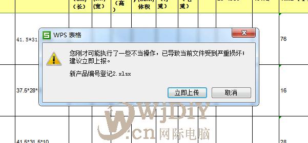 您刚才可能执行了一些不当操作,导致以下文件严重损坏