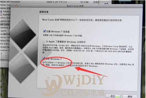 在龙华民治附近哪有安装苹果双系统的电脑公司