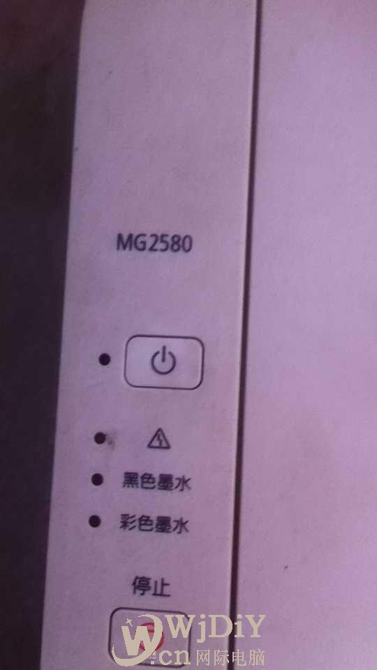 佳能打印机改连供系统后还不能正常打印?