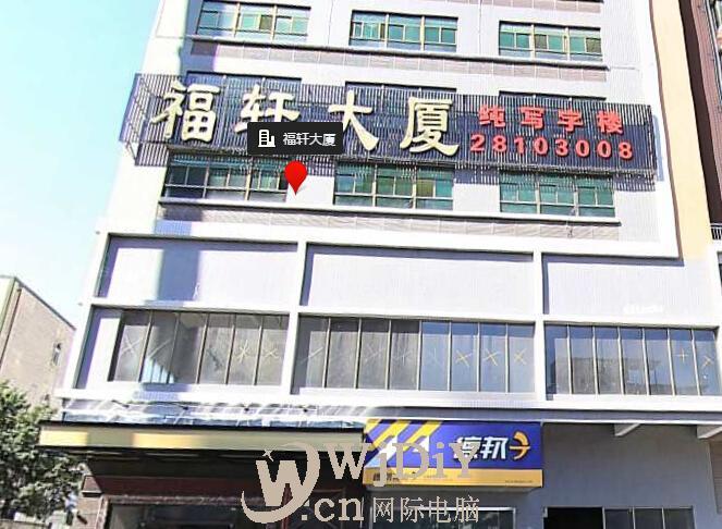 龙华新区和平东路46号福轩大厦维修电脑打印机