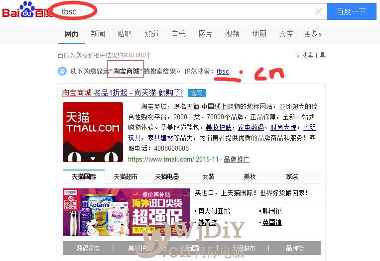 TBSC.cn淘宝商城.中国;这个域名可以出售转让