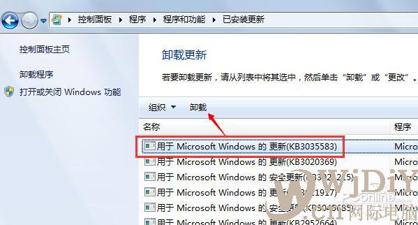 微软推荐完成windows10免费升级及消除方法