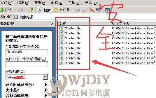 服务器电脑上很多Thumbs.db 是什么文件?安全么?