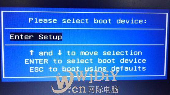 三星275E4V重装系统找不到硬盘解决步骤
