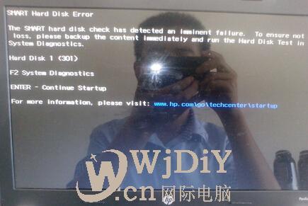 smart hard disk error,惠普笔记本每次开机都提示