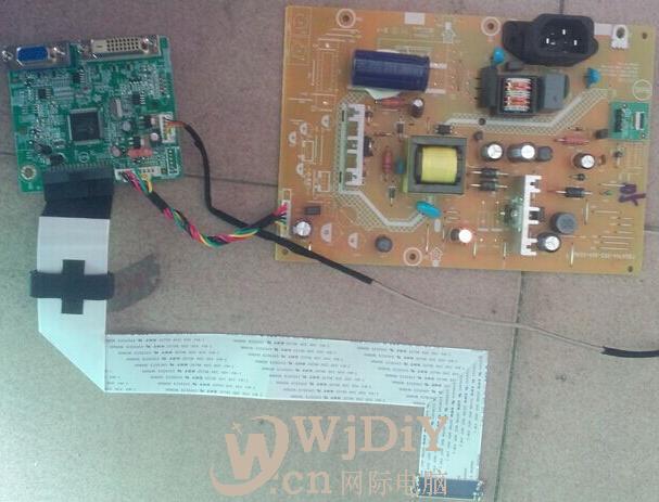 AOCl2369 230lm00025开机没显示维修过程