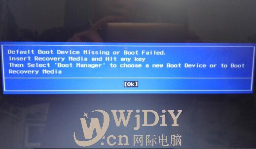 报错Default Boot Device Missing or Boot Failed解决方法