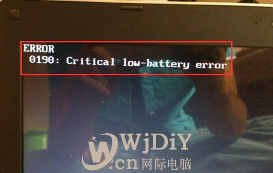ERROR 0190 Critical low-battery error图解方法