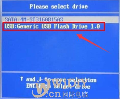 映泰主板bios设置图解步骤U盘启装系统