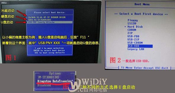 如何进入bios设置图解u盘启动项重装系统