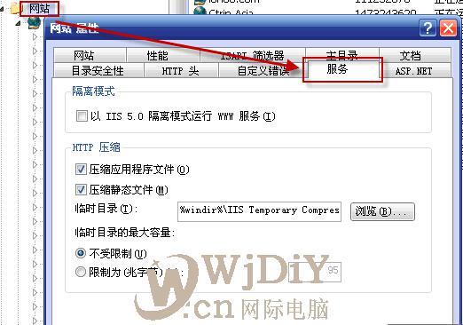 云服务器VPS如何启用网页Gzip压缩步骤
