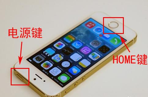 各种手机如何快捷键截图的方法