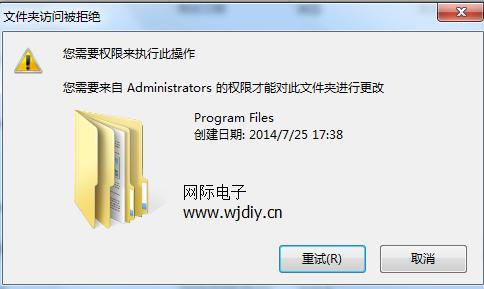 怎样删除需要admintor权限的文本文件
