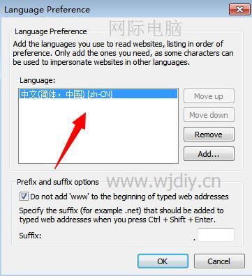 把internet explorer英文版菜单修成中文版方法