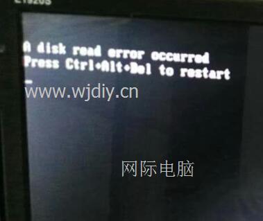 解决A disk read error occurred press Ctrl+Alt+Del to restart方法