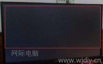 电脑启动后黑屏用什么方法可以修好